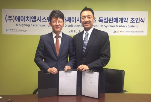 Ahsay and Korea-based HM SYSTEMS Sign Distribution Agreement