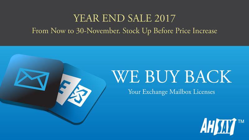 2017-year-end-sale-forum