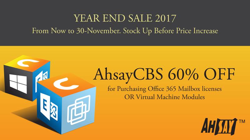 2017-year-end-sale-forum2