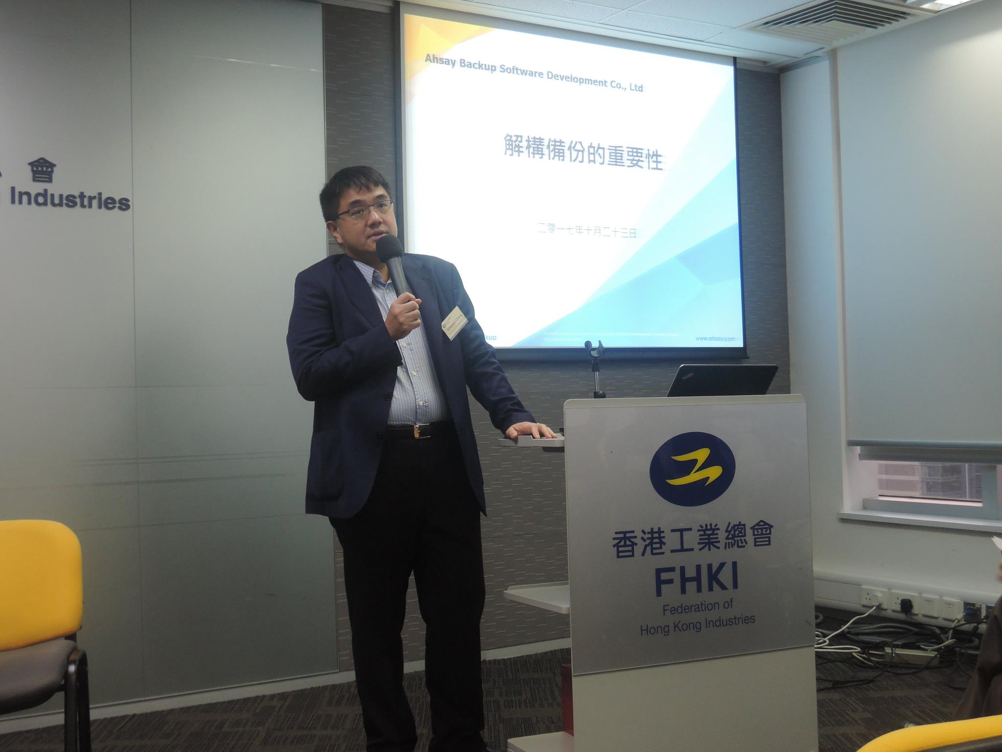 ahsay-fhki-ransomware-seminar